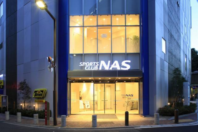 スポーツクラブNAS学園前(大和ハウスグループ)の画像・写真